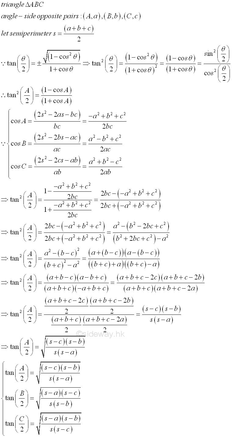 Half Angle Formulas Formulas Of Semiperimeter Laws And Formulas